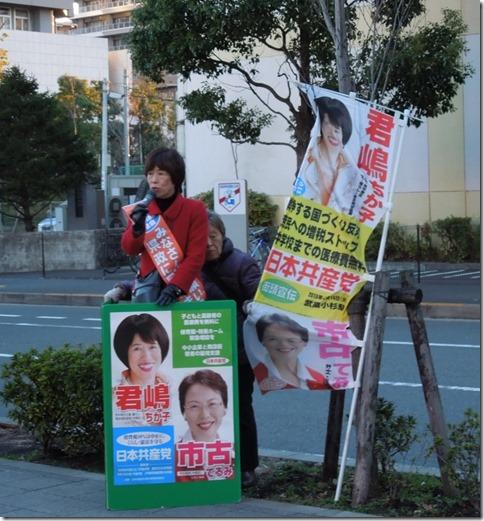 20141218_宣伝