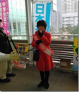 150101_kosugi