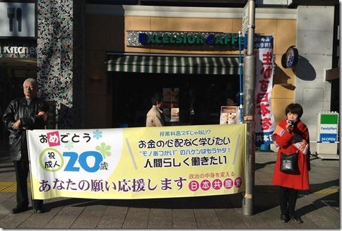 20150112_成人式