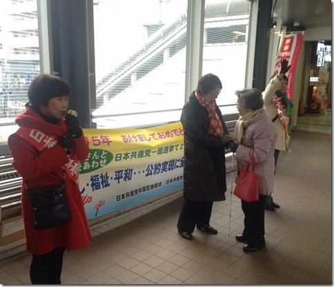 新年の挨拶_小杉駅