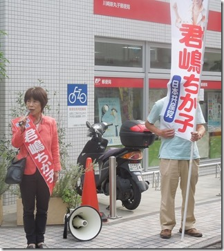 20150528_新丸子