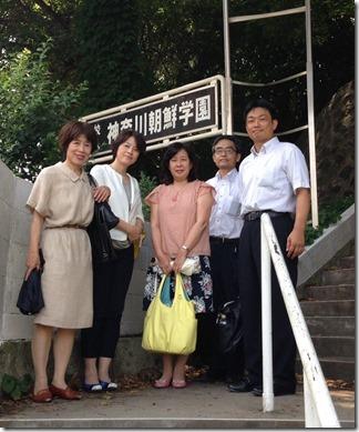 神奈川朝鮮学園