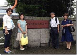 神奈川産業技術センタ