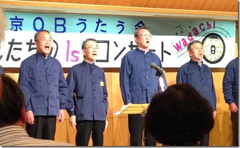国鉄東京OB合唱団_1