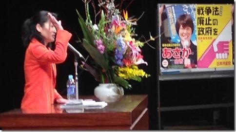 20160116_演説会