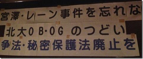 20160222_北大jpg