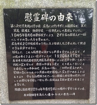 20160815_5