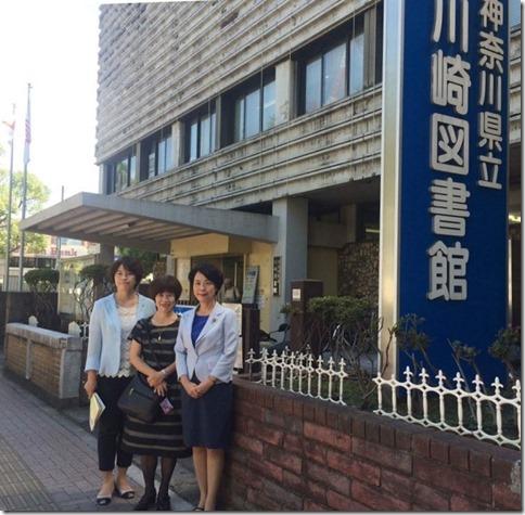20160928_川崎図書館