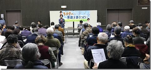 県政報告会_2