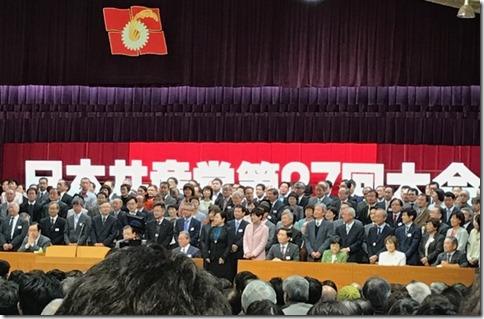 27党大会_118