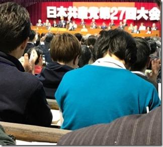 27_党大会