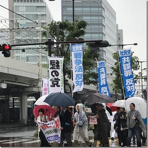 共謀罪集会_デモ行進
