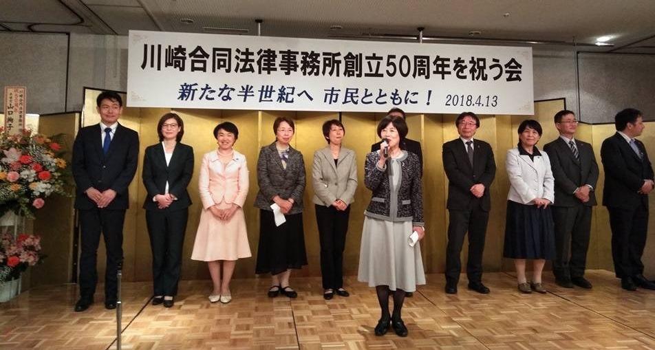 市民の歴史とともに、川崎合同法...