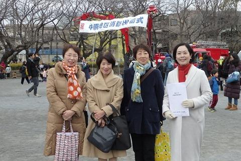 1月6日中原消防出初式 (3)