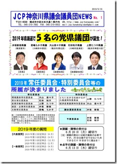 kengidan-news2-1_01
