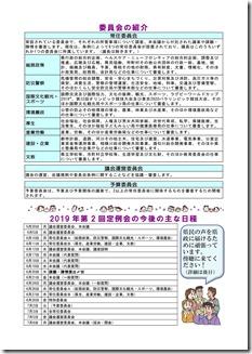 kengidan-news2-1_02